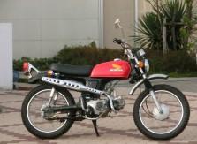 CD50ベンリー スクランブラー