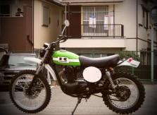 250TRVMX1