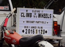 2016.11.20  Climb in the Wheels